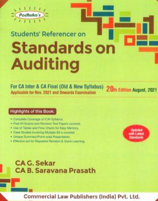 Padhuka Standards On Auditing Old New Syllabus G Sekar