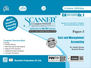 Scanner Cost Management Accounting Arpita Ghose Gourab Ghose