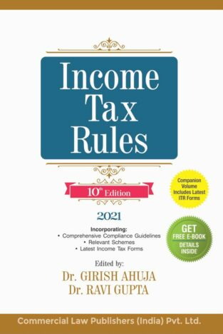 CommercialIncome Tax Rules Dr Girish Ahuja Dr Ravi Gupta