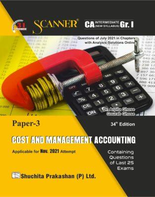 Shuchita Scanner CA Intermediate Costing Regular Edition
