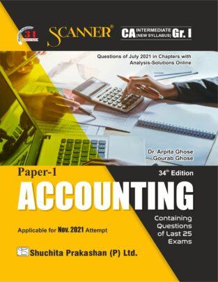 Shuchita Scanner CA IntermediateAccounting Regular Edition