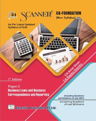 Scanner CA Foundation BLBCR (Regular) Amar Omar CA Rasika Goenka