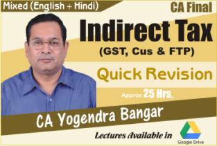 Video Lecture CA Final IDT Quick Revision CA Yogendra Bangar Nov 2021