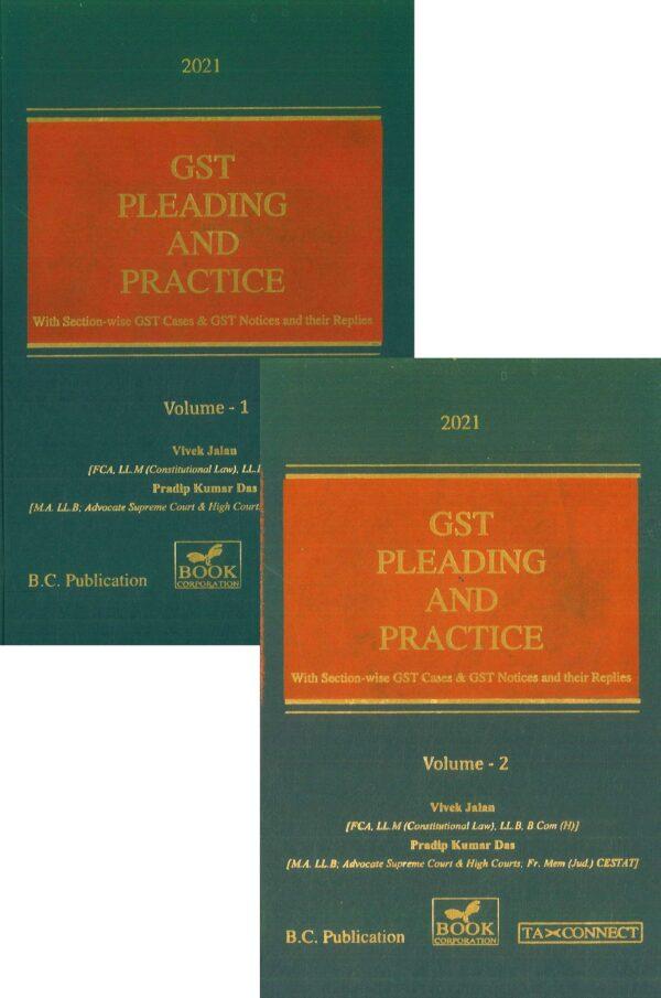 GST Pleading And Practice By Pradip Kumar Das Vivek Jalan
