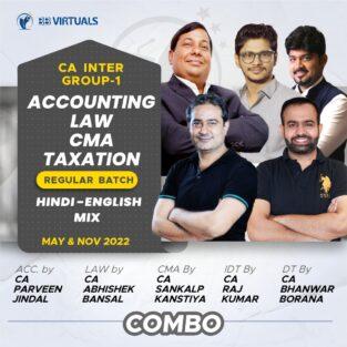 Video Lecture CA Inter Combo Group 1 May / November 2022